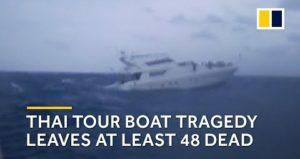 phuket tour boat 3